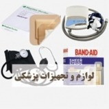 Medical-equipment-supplies
