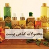 Herbal-products-of-the-skin-min-min