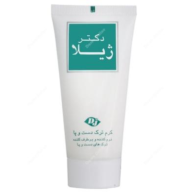 Anti-Chap-Cream-50-ml