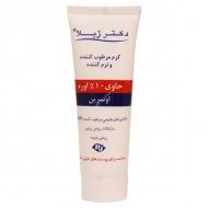 Moisturizing-Cream-10%-Urea