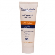 Moisturizing-Cream-5%-Urea
