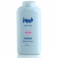 Baby-Powder-Firooz-200