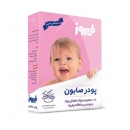 Baby-hand-Soap-Puder-Firooz
