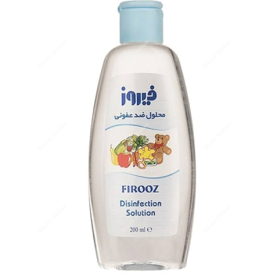 Disinfection-Solution-Firooz