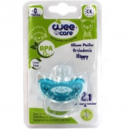 silicone-pacifier-orthodontic-happy