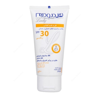 Total-Sunblock-Cream-Lady-SPF30