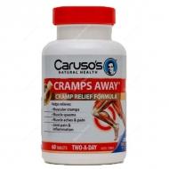 Cramps Away
