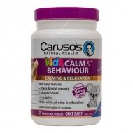 Kids Calm And Behaviour