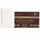 Argan-Oil-Dermatological-Soap-For-Oily-Skin