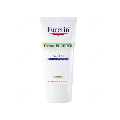 Dermopurifyer-Active-Night-Care-50