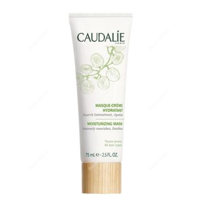 moisturizing-cream-mask-75