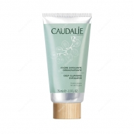 deep-cleansing-exfoliator-75
