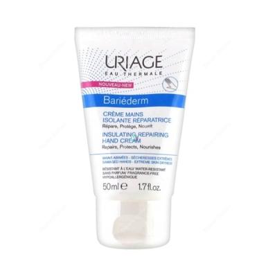 Bariederm-Insulating-Repairing-Hand-Cream