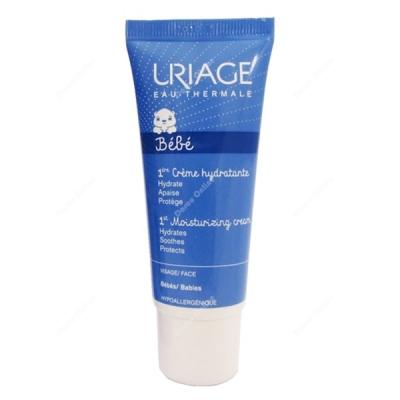 Hydra-Face-Cream